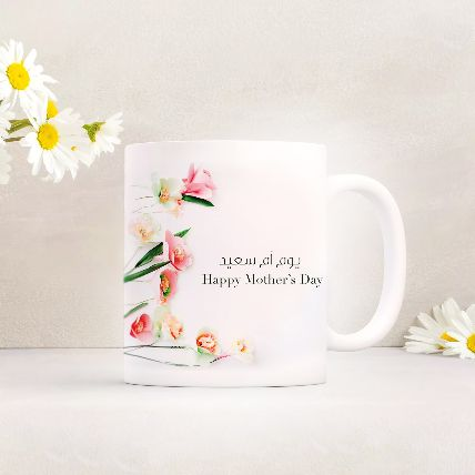 Happy Mothers Day Mug: Mother's Day Gifts