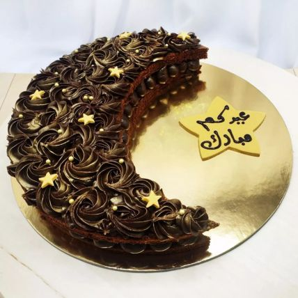 Eid Crescent Cake: Gifts for Eid