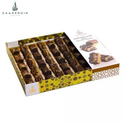 Flavourful Oreo Baklava Finger Box: Saadeddin Cakes