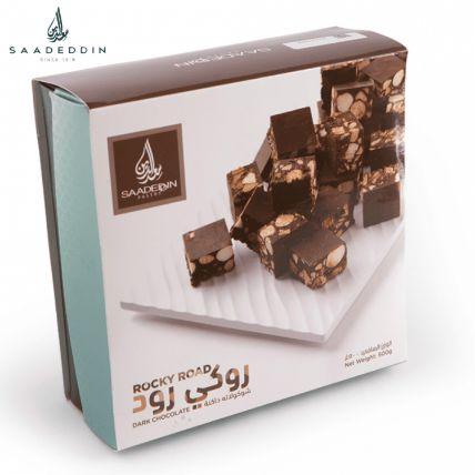 Luxurious Taste Dark Chocolate Box: