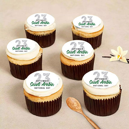 National Day Scrumptious Chocolate Cup Cakes: Cup Cakes