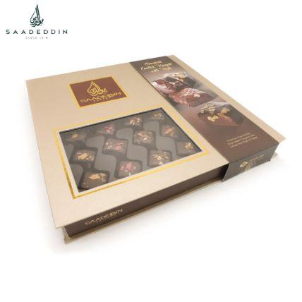 Appetizing Pecan Chocolate Box 230 Gms