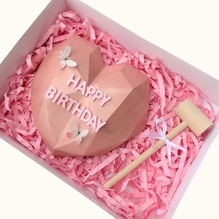 Pinata Cake for Birthday