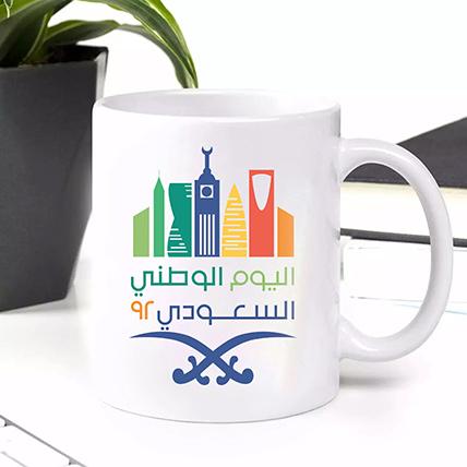 Happy National Day Mug