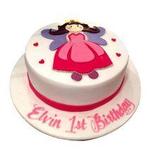 Animated Princess Cake
